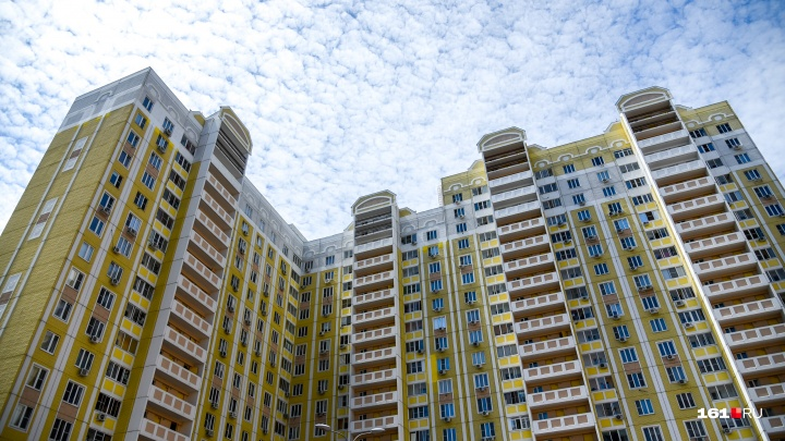 В Ростове в Левенцовке для обманутых дольщиков построят новое жилье
