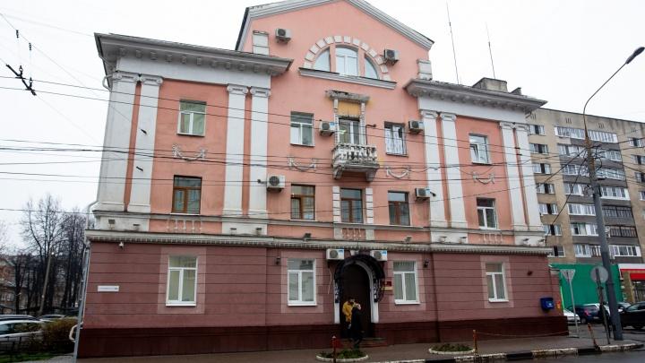 Аноним сообщил о минировании здания Следственного комитета в Ярославле