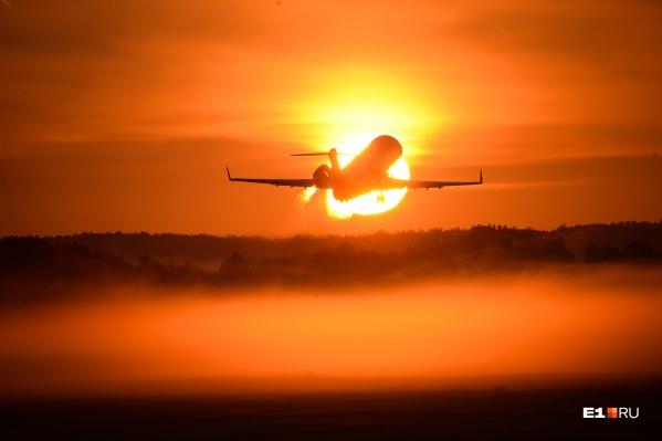 Судя по онлайн-табло аэропорта Кольцово, речь идёт о рейсе UT-112 авиакомпании Utair