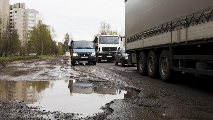 В Ярославле третий раз подали жалобу в УФАС по аукциону на многомиллионный ремонт ям