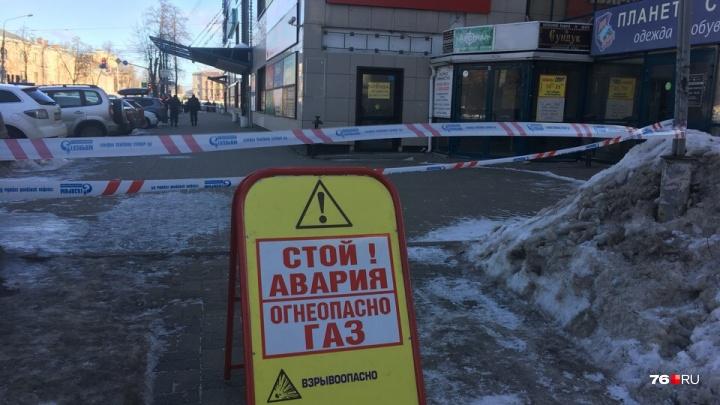В центре Ярославля эвакуировали торговый центр «Флагман». Перекрыта улица. Видео