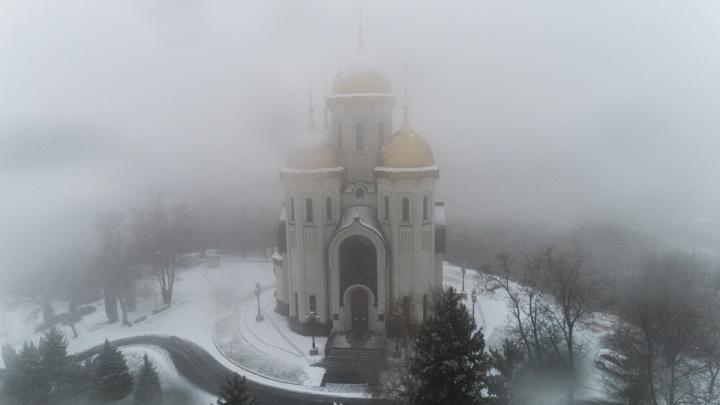 Всё включено: в Волгоградской области ожидается гололёд, мокрый снег, туман и мороз до-12 ºС