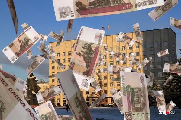 Депутаты областного собрания отчитались о своих доходах за 2018 год