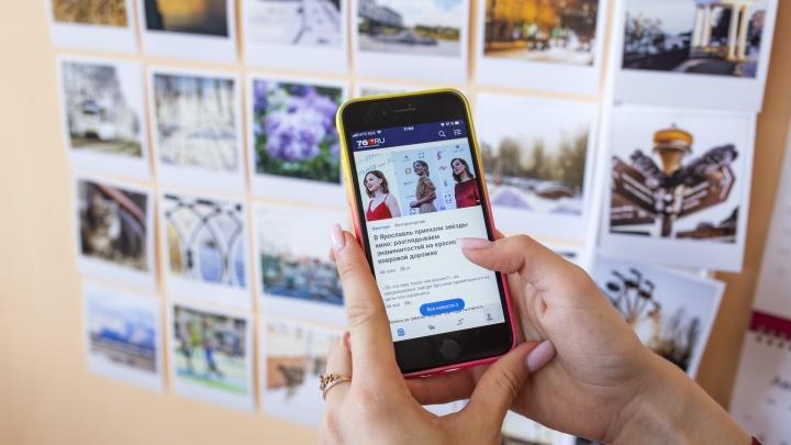 76.RU обновил приложение для iPhone — читать и комментировать стало удобнее