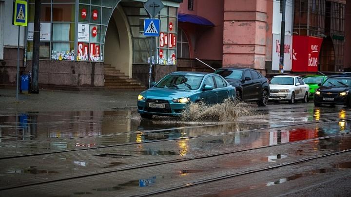 На Челябинскую область надвигается циклон с дождями и сильным ветром