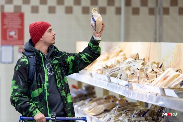 Москвичи делают ставку на желание челябинцев сэкономить время. Время и покажет