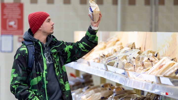 «Наценка ниже 300% — это мышиная возня»: в Челябинск зайдёт московский сервис по доставке продуктов