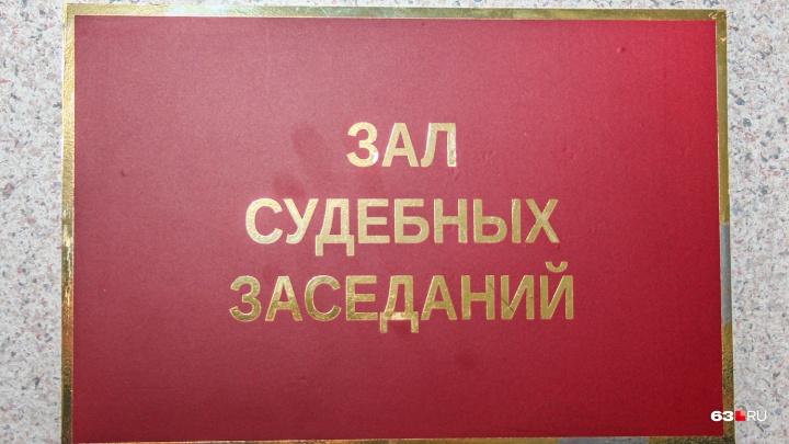 Пристегнул к батарее и требовал деньги: в Новокуйбышевске местному жителю вынесли приговор