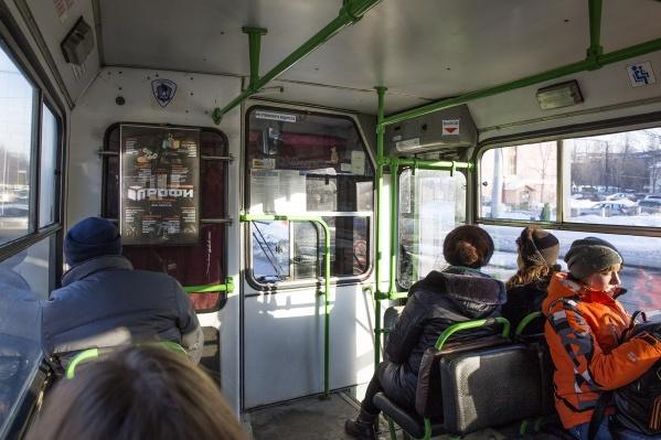 Больше платить придётся за поездки в автобусах и троллейбусах