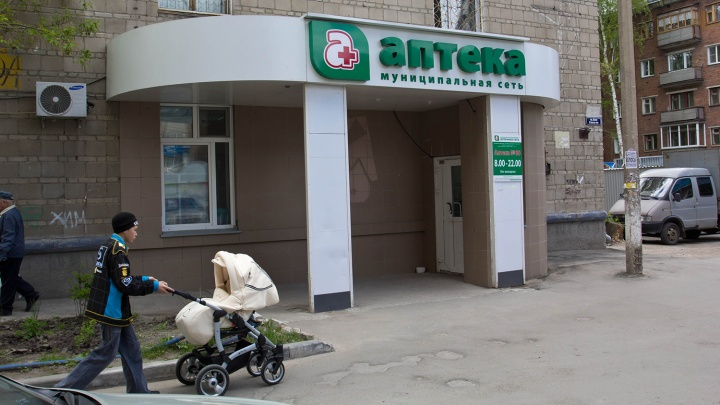 Из новосибирских аптек исчез препарат от аритмии и гипертонии