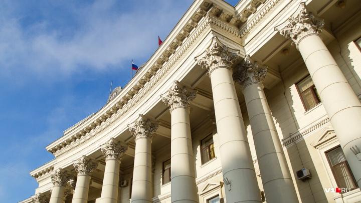 Волгоградская областная дума экстренно соберётся ради государственных закупок