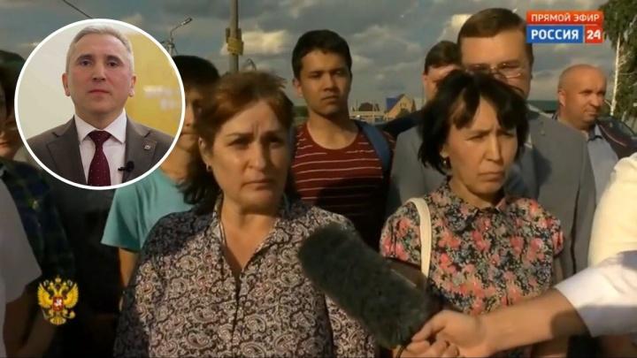 После критики Путина тюменский губернатор опубликовал видеообращение