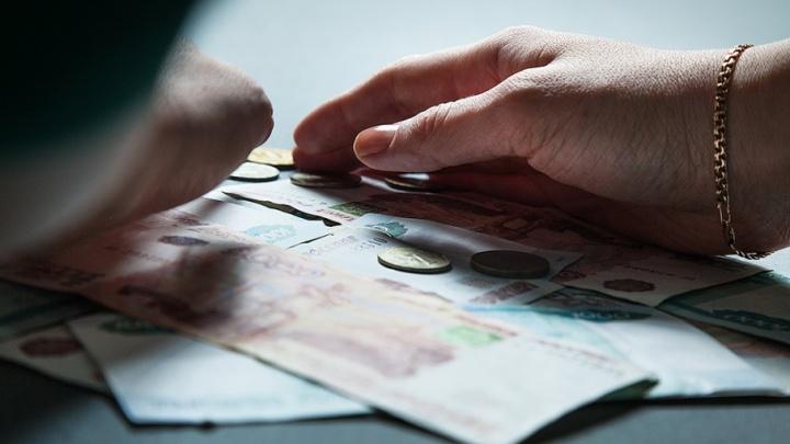 В хищении полумиллиона рублей подозревают бывшего бухгалтера УМВД России по Курганской области