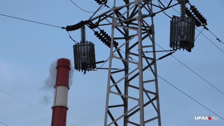 Тушите свет: в Башкирии с нового года изменятся тарифы на электричество