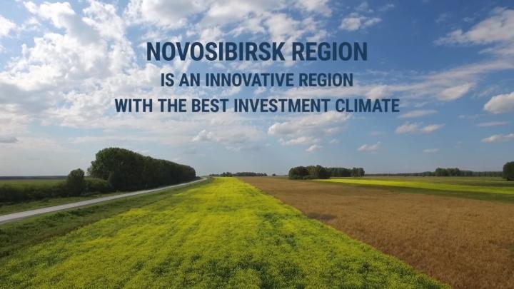 Чиновники сняли ролик о Новосибирской области — в нем много ошибок и выдуманные дороги