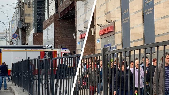 Из новосибирского автовокзала эвакуировали пассажиров и персонал