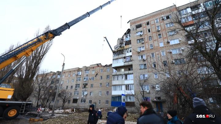 В шахтинской многоэтажке, пострадавшей от взрыва, частично восстановили газоснабжение