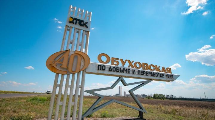Случайно дёрнул шнур детонатора: рабочие рассказали подробности взрыва в шахте «Обуховская»