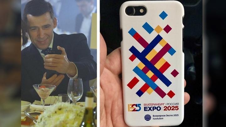 """""""Я уже зачехлился"""": Евгений Куйвашев показал новые чехлы для iPhone с символикой """"Экспо-2025"""""""