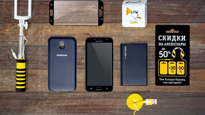 Ещё умнее: екатеринбуржцам дали 4 совета, как прокачать свой смартфон