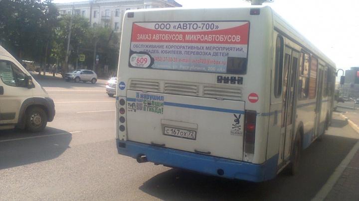 «Нет сил ремонтировать»: челябинский транспорт «обновили» арендованными семилетними автобусами