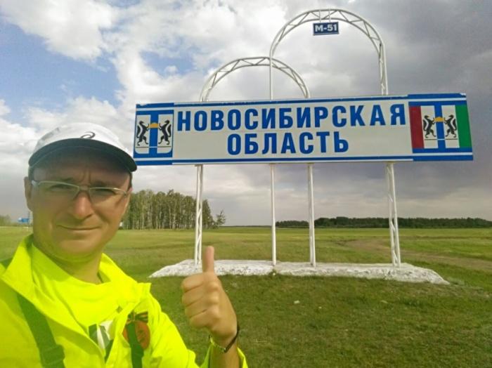 Александр Капер прибежал в Новосибирскую область на 83-й день марафона Москва — Пекин
