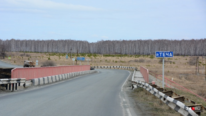 На трёх дорогах Челябинской области ограничили движение из-за ремонта мостов