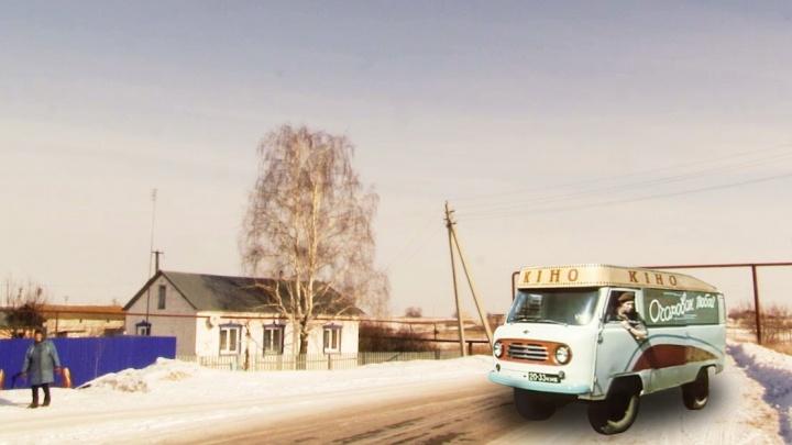 Привет из СССР: по глубинке Самарской области будут колесить автоклубы