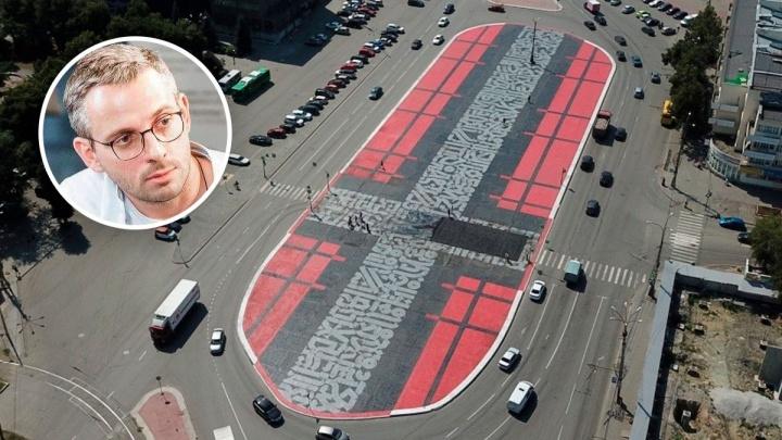 «Попытка компенсировать проигрыш в истории со сквером»: Дмитрий Колезев — о борьбе с крестом Покраса