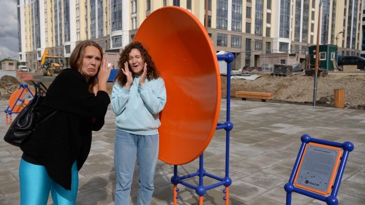 На набережной Исети построили спортплощадку, на которой можно тренировать только фантазию