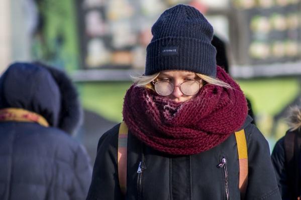 Новосибирцам не стоит расслабляться — впереди самая холодная ночь месяца