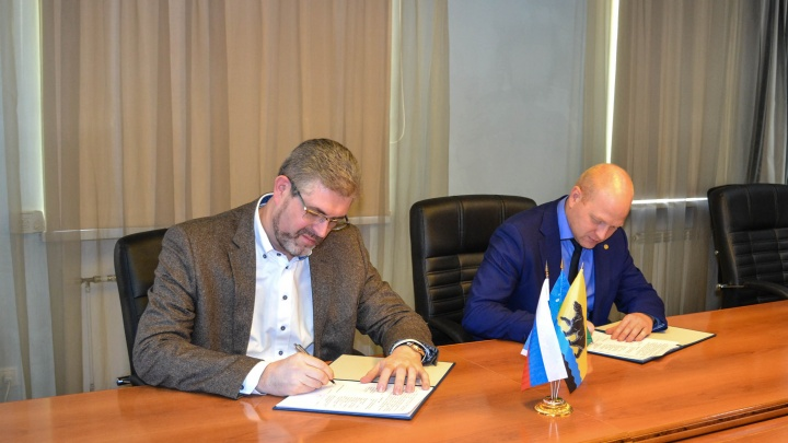 «Запсибкомбанк» заключил соглашение о сотрудничестве с администрацией Нефтеюганска