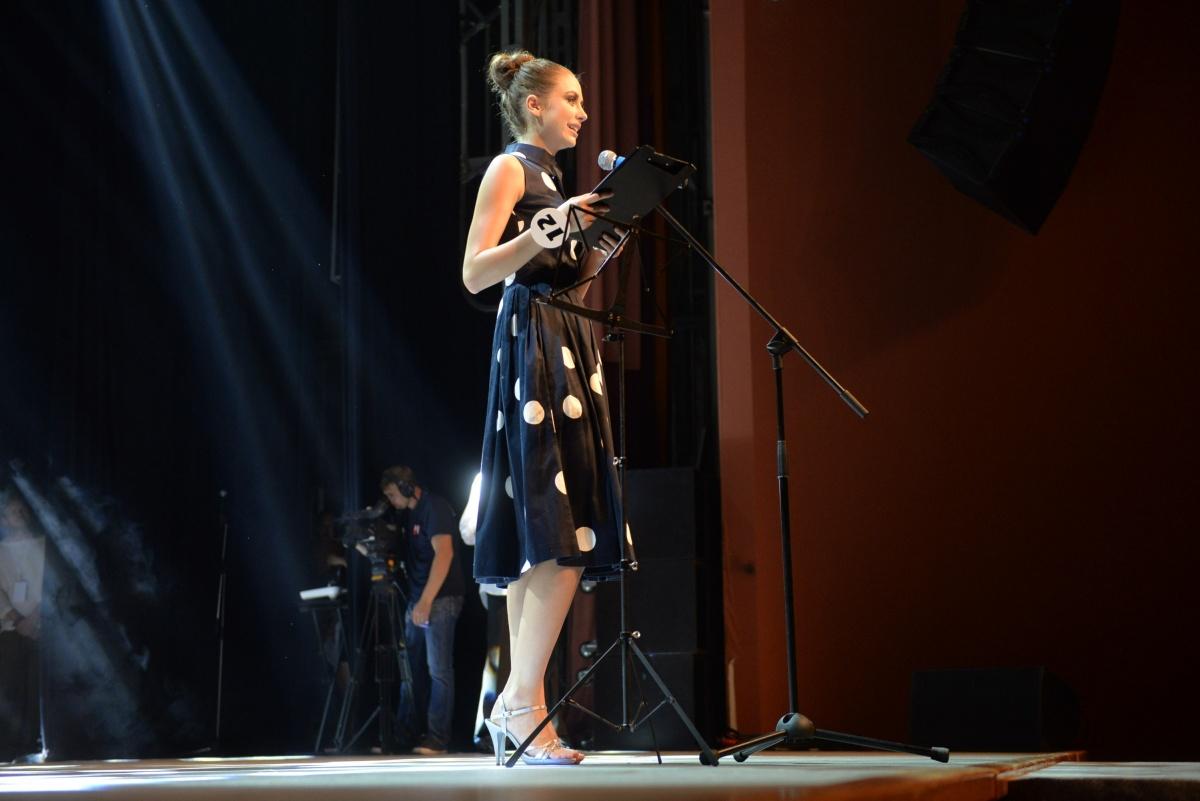 В 2016 году Ирина Завоевала титул второй вице-мисс Екатеринбург
