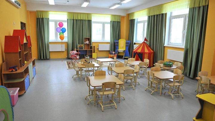 В Омске к концу года построят два детских сада