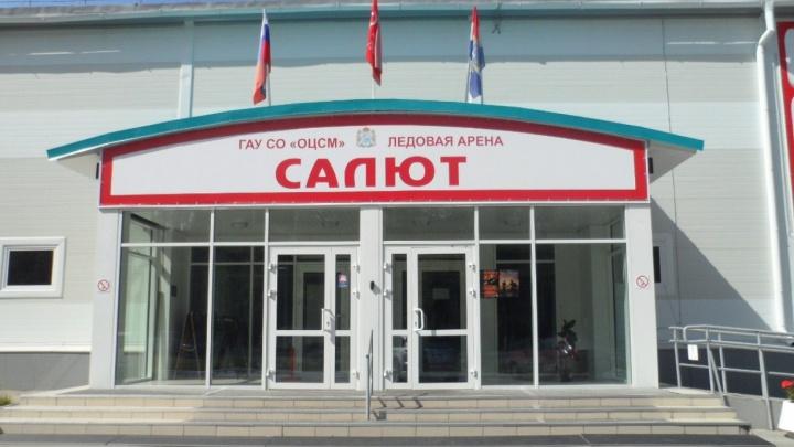 Чтобы бегать и играть:в Самаре отремонтируют стадион «Салют»