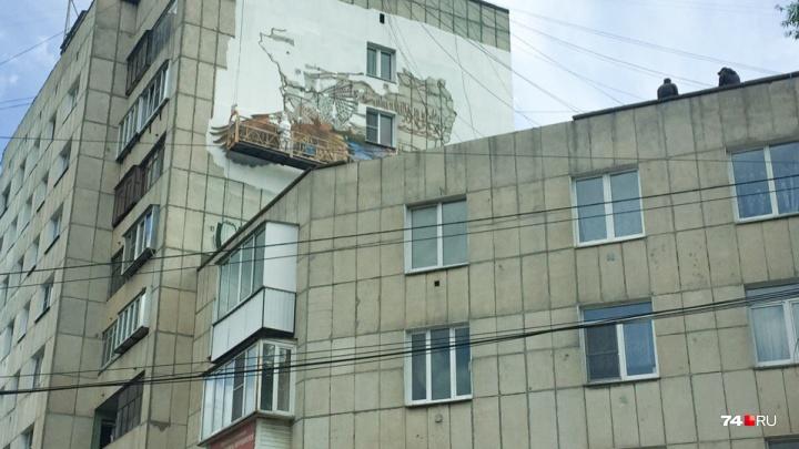На фасадах челябинских домов начали делать граффити к саммитам-2020