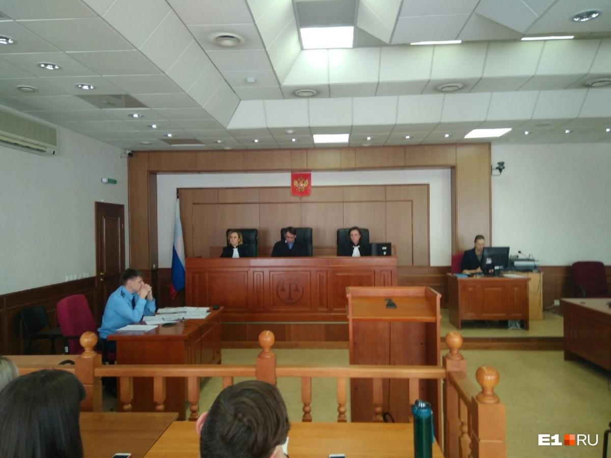 Дело рассматривала коллегия из трех судей