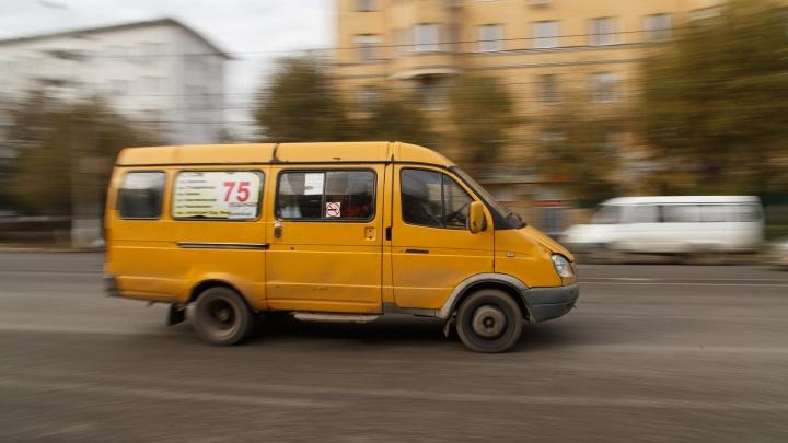 Маршрутке № 75 в Волгограде накинули километр улицы Пархоменко
