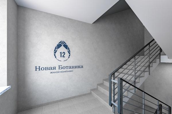 Застройщик «Новой Ботаники» объявил о старте продаж квартир в сапфировом доме (II очередь)