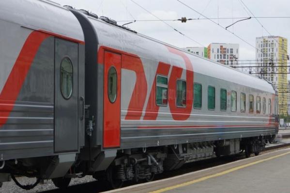 Мужчину сняли с поезда на Перми-II
