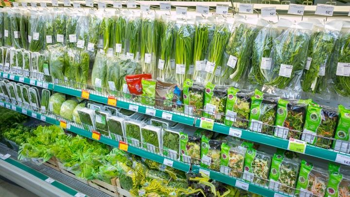 Овощи из «Ленты» и «Командора» проверили на пестициды и нитраты