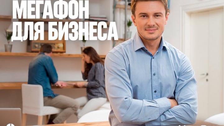 Бизнес в «облаках»: «МегаФон» и Mail.ru Group представили комплексное решение для предпринимателей