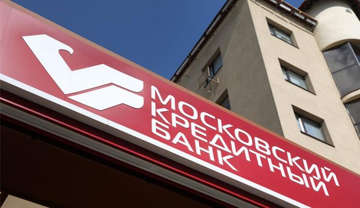 Московский кредитный банк занял первое место среди российских банков в рейтинге Forbes