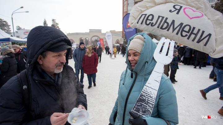 Хороводы и килограммы пельменей: в Челябинске прошёл самый вкусный фестиваль года
