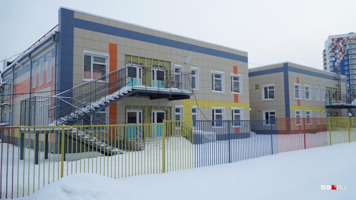 В Прикамье на полтора года задержали сдачу детского сада на 350 мест. Почему?