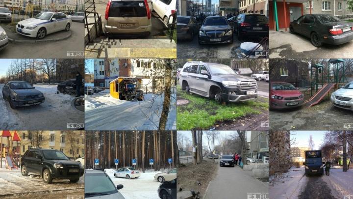 """""""Я паркуюсь как..."""": итоговая подборка главных автохамов 2017 года по версии читателей E1.RU"""