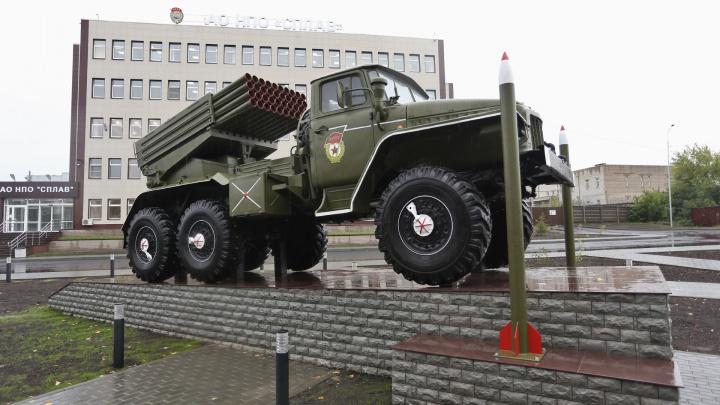 Просто огонь! Из внука «Катюши» в Челябинске сделали новый памятник