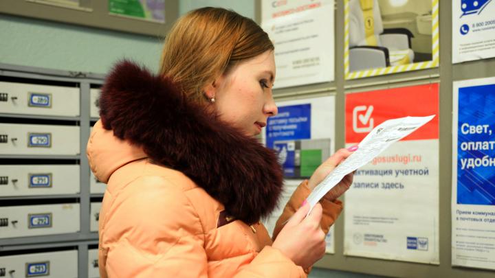 В Тюмени изменятся квитанции ЖКХ. Спасут ли они от долгов и мошенников?