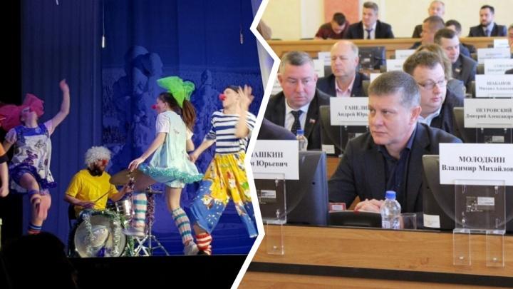 «Не хотим воспитывать трансгендеров»: депутаты обсудили детские спектакли с намёком на ЛГБТ