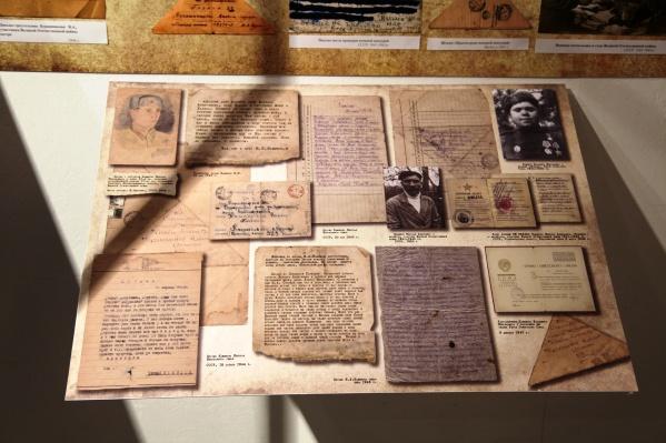 Волгоградцы смогут прочесть, о чем писали и мечтали защитники Сталинграда